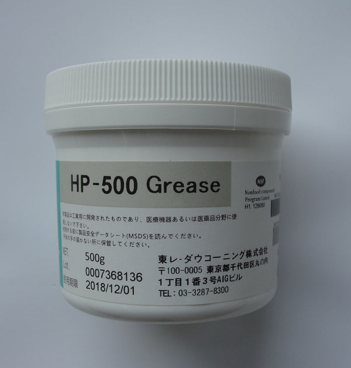 MOLYKOTE GREASE @500G HP500