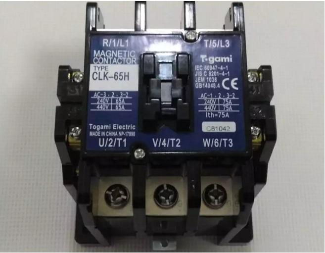 CLK-65H-P4A